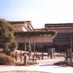 Parc Xerox